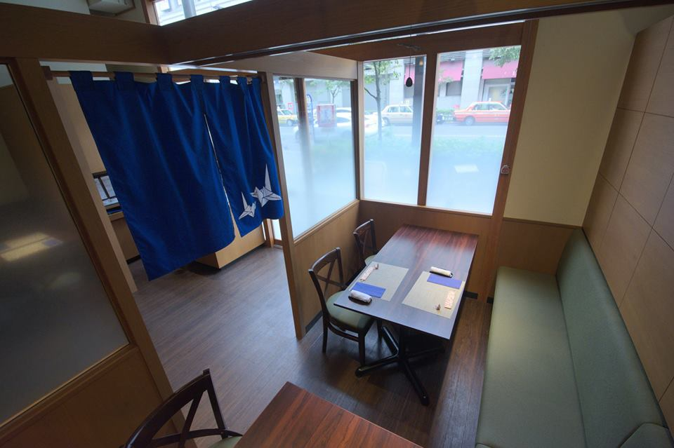 akademi-houki-boshi-asakusa-japan-restoran-muslim-1
