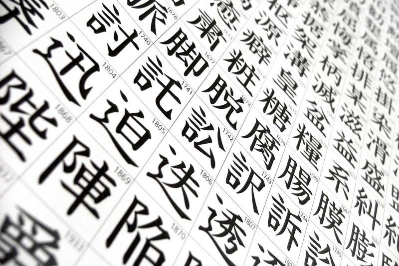 akademihoukiboshi-bahasa-jepun