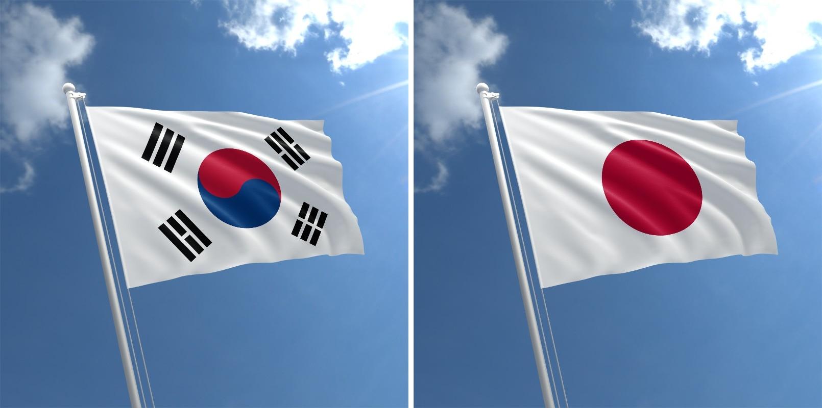 akademihoukiboshi-bendera-korea-horz