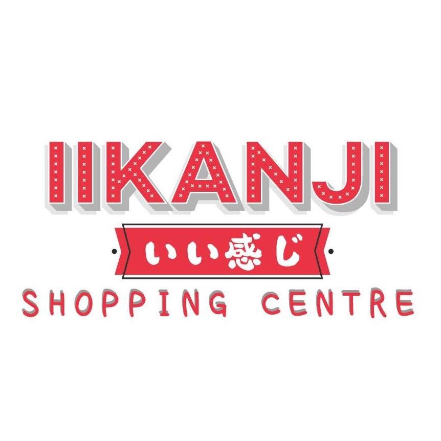 iikanji shopping centre